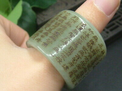 Antique Chinese Celadon Nephrite HETIAN-Jade Archer's Thumb Ring Calligraphy1