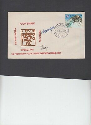 Nepal 1991 First Sherpa Youth Everest Expedition signed cover