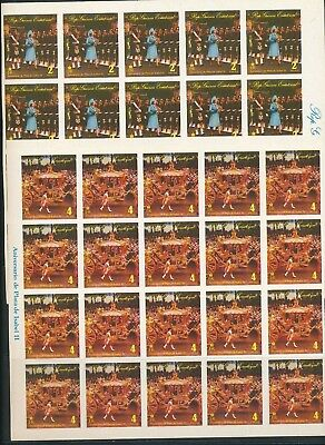 Guinea Ecuatorial 78' Royal Queen Imperf Proof MNH Blocks x 8(160 Stamps)AU11353