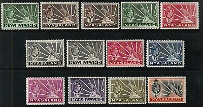 GEOVI NYASALAND 38 set to 1/- fresh lmm cat £35+