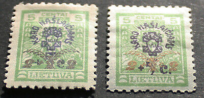 Lithuania. Mi. 248 overprint in COPPER + in gold with error !!