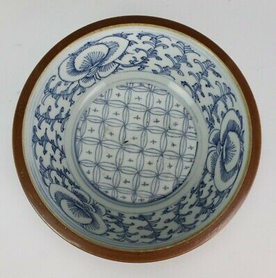 VTG Chinese Export Blue And White Floral Porcelain Brown Body Serving Bowl RDA