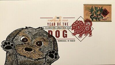 2018 Chinese Lunar New Year Of The Dog FDC Hand Drawn Painted Cachet #/1 DCP