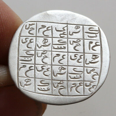 Extremely Rare Islamic Irannian Silver Seal Ring With Descritions Circa 500-900