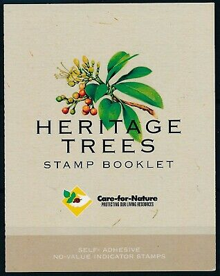 [H16259] Singapore 2002 TREES - Flora Good complete ADHESIVE booklet very fine