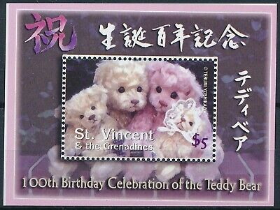 [H16260] St Vincent & Gren. 2002 TEDDY BEAR Good sheet very fine MNH