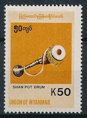[H16754] Myanmar 1999 MUSIC INSTRUMENT Good stamp very fine MNH VALUE 58$