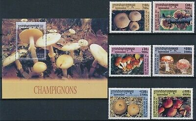 [H16777] Cambodia 2001 MUSHROOMS Good lot set of stamps + sheet very fine MNH