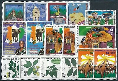 [H17006] Ivory Coast After 2000 Good lot of stamps very fine MNH