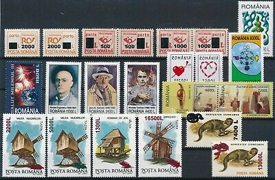[H17056] Romania After 2000 Good lot of stamps very fine MNH