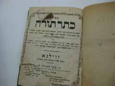 1869 VILNA KETER TORAH by Rabbi Isaac Aaron Rapoport Antique/Judaica/Jewish/book