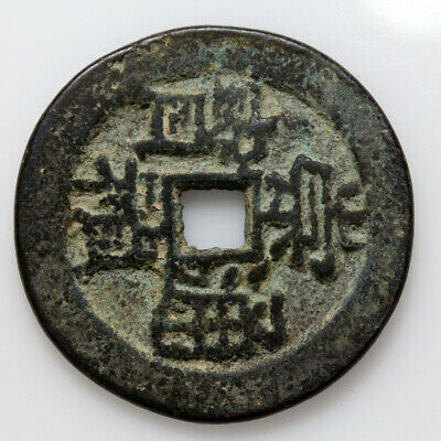 Undated Ancient Or Medieval Bronze Asia Asian Coin