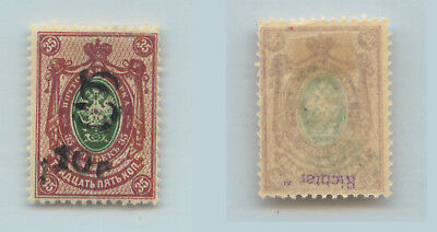 Armenia 1920 SC 150 mint black Type F or G pair . rta9055