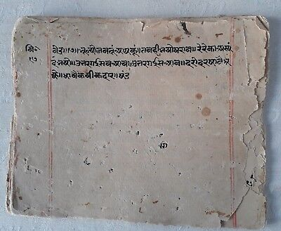 India Old Intresting Sanskrit Hand Written Manuscript. 17 Leaves,34 Pages.