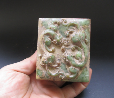 Ancient Chinese hongshan culture Jade hand-carved Dragon statue seal 809g