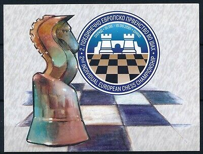 [H11443] Macedonia 2001 : Chess - Good Very Fine MNH Complete Booklet
