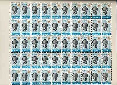 Africa South Sudan 1971 Education Year Set Sheets MNH (150 Stamps) Au15579