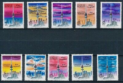[H12038] Kuwait 1996 : Good Set of Very Fine MNH Stamps - $25