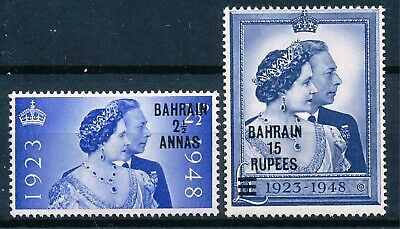 [H12239] Bahrain 1948 : Good Set of Very Fine MNH Stamps - $60
