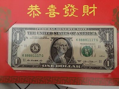 2019 Year Of The Pig $1 Lucky Money 88881117