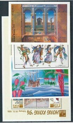 [G71718] Gambia 4 good sheets Very Fine MNH
