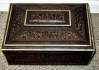 Sewing Box Antique Carved Chinese   Decorative Timber