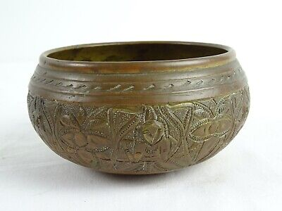 Rare Antique islamic Persian middle east Copper / brass Bowl in high relief 19th