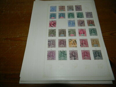 Sarawak Fine Used Collection On Leaves (Approx 130 Stamps)