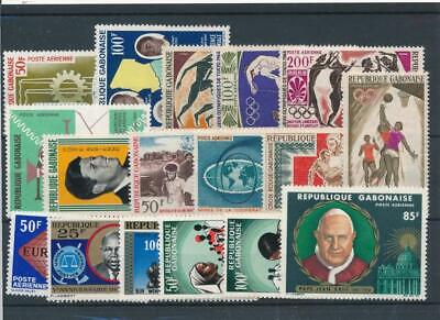 [111760] Gabon good Lot very fine MNH Airmail Stamps