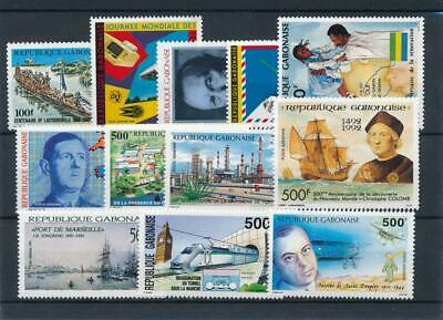 [111783] Gabon good Lot very fine MNH Airmail Stamps