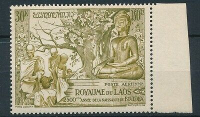[111936] Laos 1965 good Airmail Stamp very fine MNH