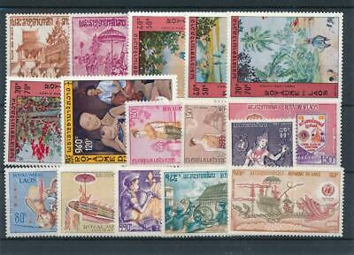[111944] Laos good Lot very fine MNH Airmail Stamps