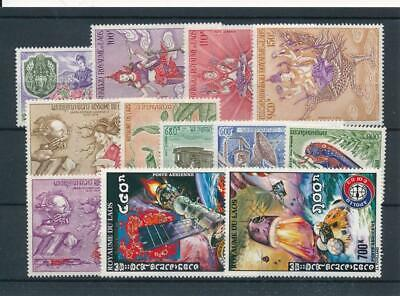 [111945] Laos good Lot very fine MNH Airmail Stamps