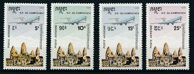 [32056] Cambodia 1986 Good airmail set Very Fine MNH stamps