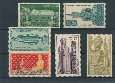 [32160] Laos 1953 Good airmail set Very Fine MNH stamps