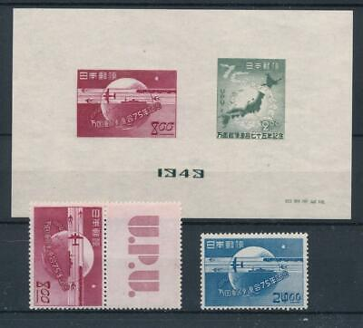 [32411] Japan 1949 UPU Good sheet VF Mint no gum and set VF MH stamps