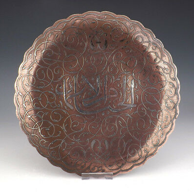 Antique Cairoware Egyptian Islamic Silver Inlaid Copper Charger - Lovely!