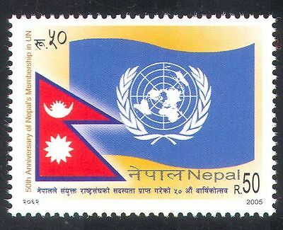 Nepal 2005 United Nations/UN/UNO/National Flags 1v (n38945)