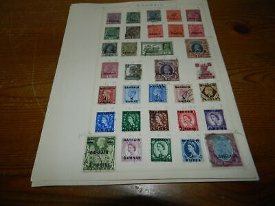 Bahrain Used Stamps Collection On Leaves With George V To 5 Rupees