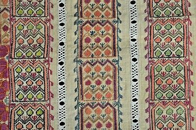 Antique Ottoman Textile Piece Hand Embroidered Uu305