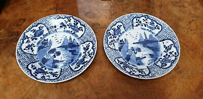 A pair of early 18th century Kangxi Chinese blue and white plates