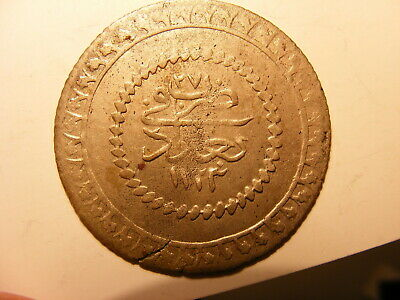 OLD SILVER TURKISH COIN, 36.7mm and 7.2 Grams
