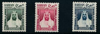 [4898] Bahrain 1957 good set very fine MH stamps