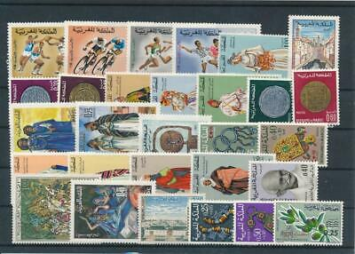 [G100139] Morocco good Lot very fine MNH Stamps