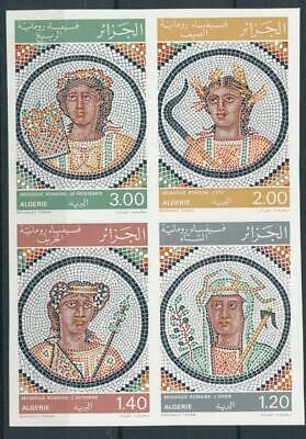 [15992] Algeria 1977 : Good Set of Very Fine MNH Imperf Stamps from Sheet