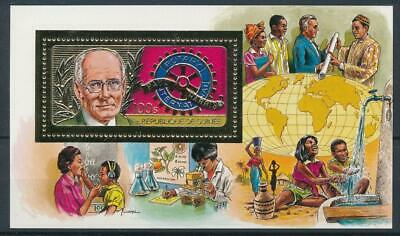 [16083] Guinea 1984 : Rotary - Good Very Fine MNH Sheet With Gold Stamp