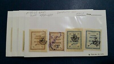 Middle East Stamps Mint and Used hinged