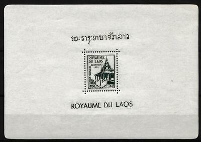 [16195] Laos 1952 : Good Very Fine MNH Sheet From Booklet