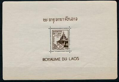 [16198] Laos 1952 : Good Very Fine MNH Sheet From Booklet