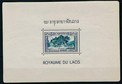 [16204] Laos 1952 : Good Very Fine MNH Sheet From Booklet